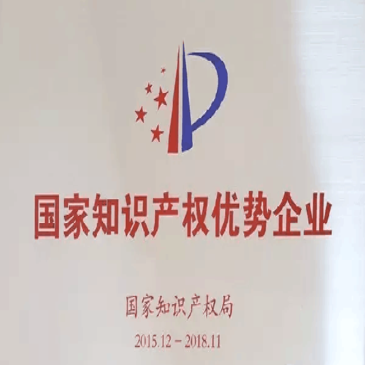 徐州泉山區計算機軟件著作權申請放心省心,軟著申請
