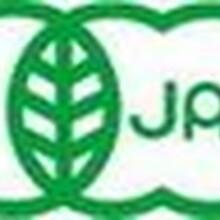 遼陽綠色有機產品認證機構