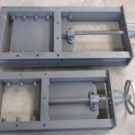 重慶云陽環保海紅蕊機械手動刀型閥電動插板閥廠家