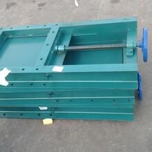 重庆大渡口生产海红蕊机械手动刀型阀电动插板阀厂家直销图片