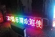 錫林郭勒盟P10LED顯示屏品質優良