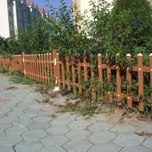 新乡销售草坪护栏栅栏图片