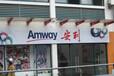張家口橋東區共有幾家安利專賣店地址都在哪