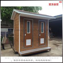 吉林全新景區公共廁所,景區環保公廁圖片