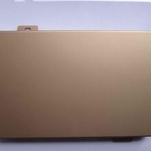 铝晟3mm氟碳外墙铝单板量大从优图片