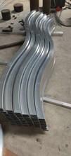 按圖生產鋁晟室內大廳波浪造型鋁方通規格齊全圖片