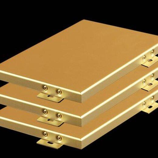 環保鋁晟木紋鋁單板鋁天花批發代理