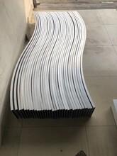 供應室內木紋波浪造型鋁天花信譽保證圖片