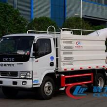 四平福田时代5吨抑尘车标准,抑尘喷雾车图片