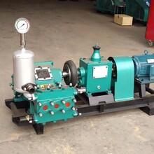 杭州防爆高压BW150三缸泵顶管加固图片