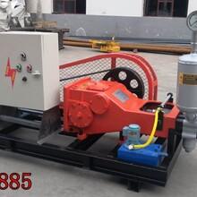 嘉兴电动GPB-10变频柱塞泵整机重量,柱塞式注浆泵图片