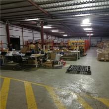 湖南從事香港倉儲一般多久,倉儲直郵