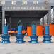 大中型潛水防汛泵交貨快捷