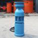 高質量潛水防汛泵解決方案