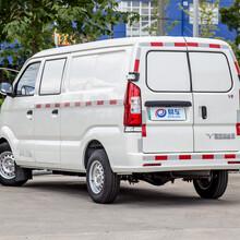 新能源長安V5貨箱尺寸,長安V5新能源汽車