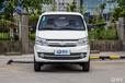 樂山新能源長安V5生產廠家,新能源物流車