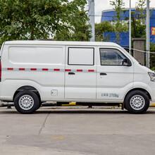 遂寧新能源長安V5生產廠家,長安V5新能源汽車