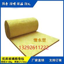 深圳岩棉板-岩棉保温材料,外墙岩棉板厂家图片