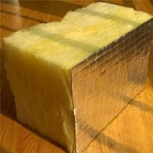 大豐保溫玻璃棉板圖片