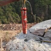 衡阳地基不允许放炮挖石头静态劈裂棒,矿采劈裂棒