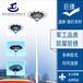 巨捷20米高桿燈,北京20米高桿燈廠家直銷