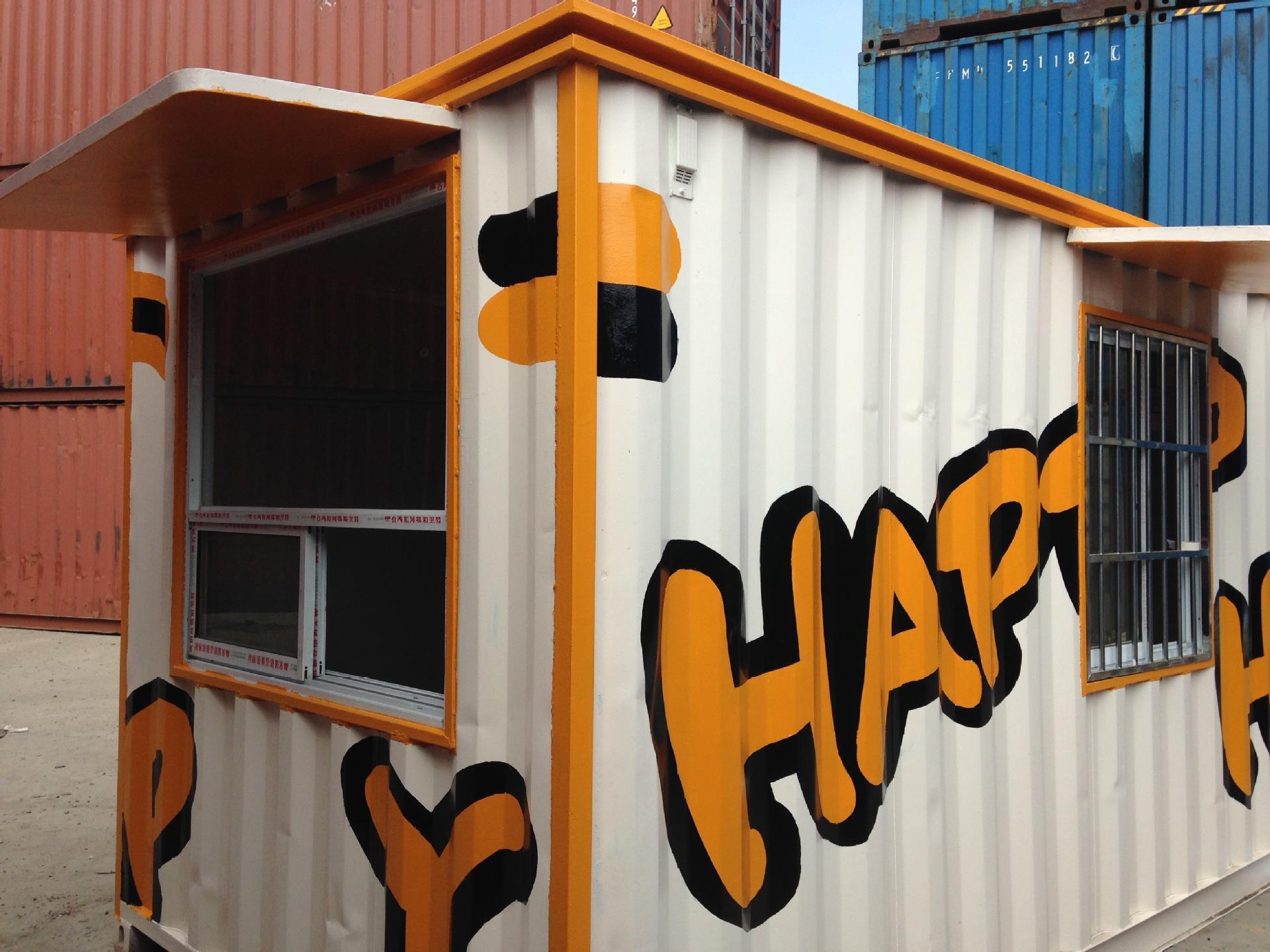 华东集装箱改装房设计公司,集装箱改装