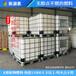 北京植物油燃料價格表無醇植物油燃料廠家直銷