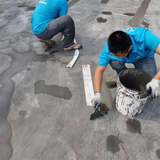 深圳市地下室补漏维修-环氧地坪漆工程