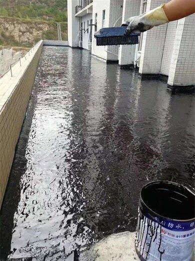 惠州防水补漏施工单位,防水补漏免费上门检测