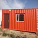 包頭活動彩鋼房-臨建房,內蒙古工地住人集裝箱房