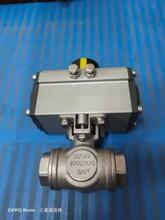 ALPHART012DA氣動閥門執行器總代直銷圖片
