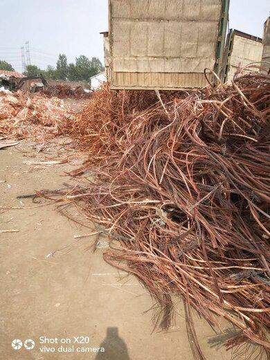 蚌山紫铜板回收3X150电缆回收