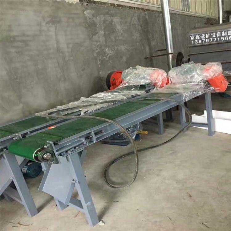 南京炉渣铜矿除铁机