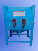 永州旋风分离式手动环保箱式喷砂机