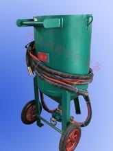 齐齐哈尔手动移动式喷砂罐厂家直销图片
