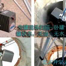 廣西2.4米直徑油罐容積標定-罐容積計算圖片