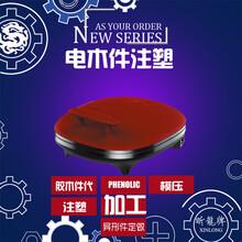 上海昕龍牌電木注塑制件臺球用球,電木注塑圖片