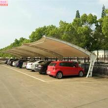 上海軒譽停車棚,揚中市承接上海軒譽鋼結構停車棚款式新穎圖片