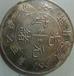 拍賣湖南省雙旗幣評估出手,汝窯瓷器拍賣