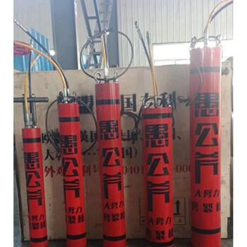 四川生產靜態爆破分裂槍液壓劈裂棒,劈裂機