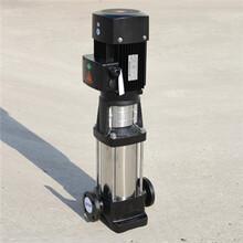 可配防爆型電機蒸汽鍋爐補給水泵廠家定制,南方南元不銹鋼立式泵