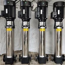 甘肃省金昌市轻型不锈钢立式多级离心水泵,供水设备增压立式水泵图片