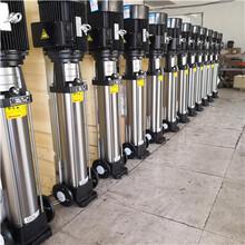 湖南省怀化市轻型不锈钢立式多级离心水泵,供水设备增压立式水泵图片