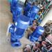 西藏拉薩山東亞龍南方泵業金潤源水泵維修,新界凌霄多級離心水泵