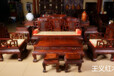 王義紅木大紅酸枝家具,耐性好王義家具紅木沙發不用釘
