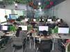 拼多多軟件招商大象拼上拼代理加盟工作室轉型
