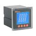 浦東安科瑞PZ系列可編程智能電測儀表性能可靠