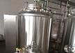 自動矩源真空濃縮設備質量可靠,濃縮蒸發設備