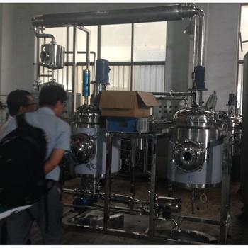 制造動態萃取濃縮設備信譽,提取濃縮機