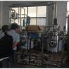制造動態萃取濃縮設備